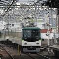Photos: 京阪6000系急行樟葉行き
