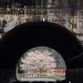写真: トンネルを抜けると・・・