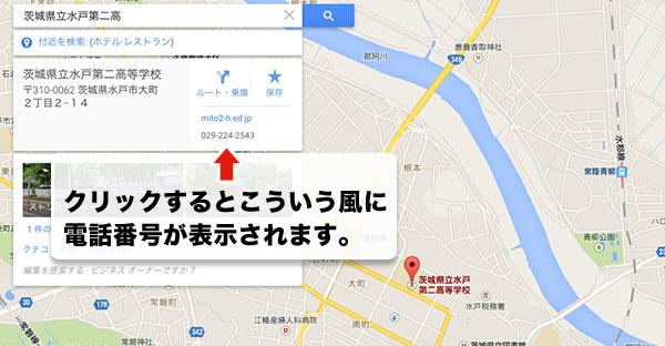 adsl_map02
