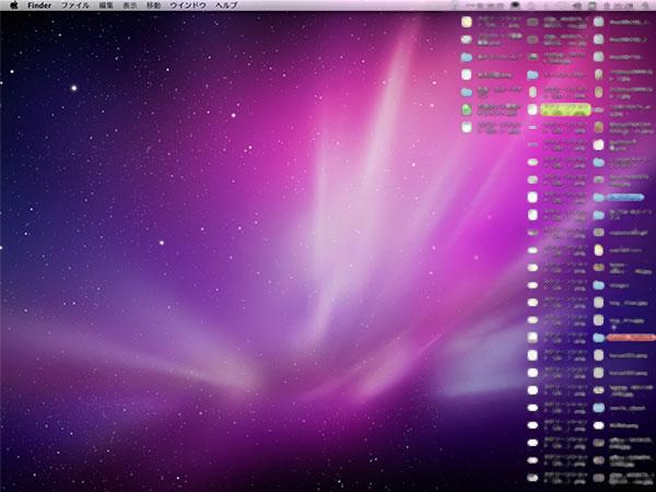 mac_desktop01_01