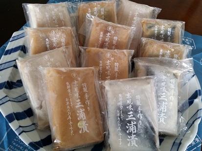 三崎港魚問屋 さんき 「特製手作り京風味 三浦詰め合せ」