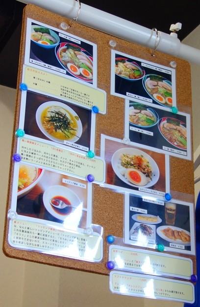 らー麺 N~えぬ~DSC01893
