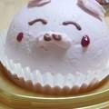 写真: ぶたケーキ!!!
