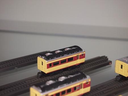 P3250093