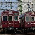 阪急5300系の離合