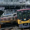 Photos: 京阪電車