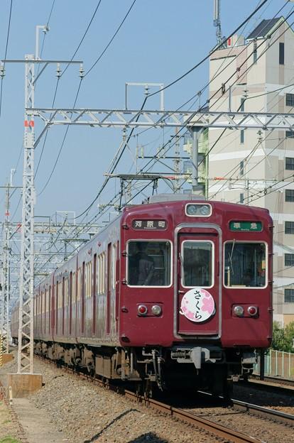Photos: 阪急電車【さくらHM】