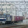 Photos: 1092レ【EF210-123】