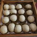 Photos: 饅頭作り