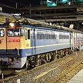 Photos: EF65 1078号機