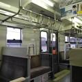 DMU 47 (JNR product) refurbished interior