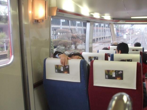 Nagaden / 1000 observation cabin