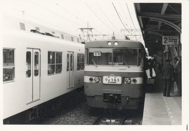 Tobu 1800