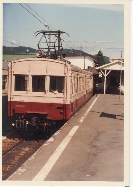 Konan 1120 (ex-JNR)
