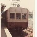 Photos: Konan 1120 Type (ex-JNR)