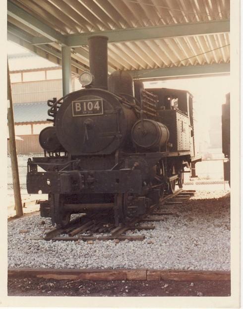 B10 4 (Heritage) by Kominato @ Goi depot