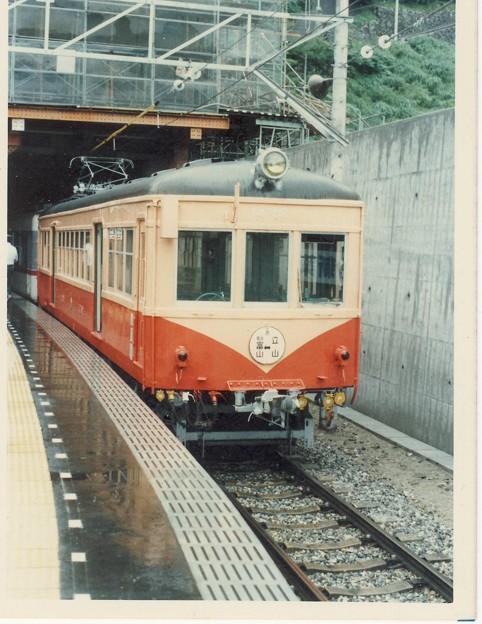 Toyama #14752