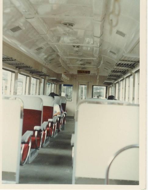 Toyama 14790 interior