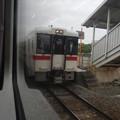 DMU / Kiha 111 and 112, reproduced Hachiko Line livery