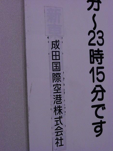 P1250045