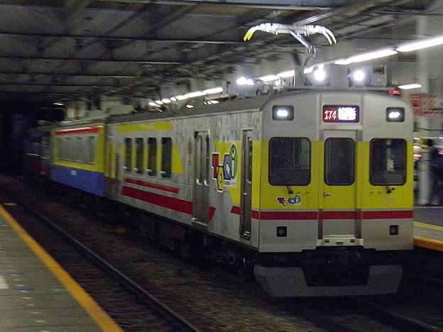 P1280243