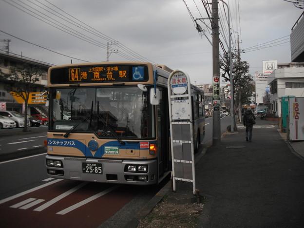 横浜市営7-4625号車(清水橋)