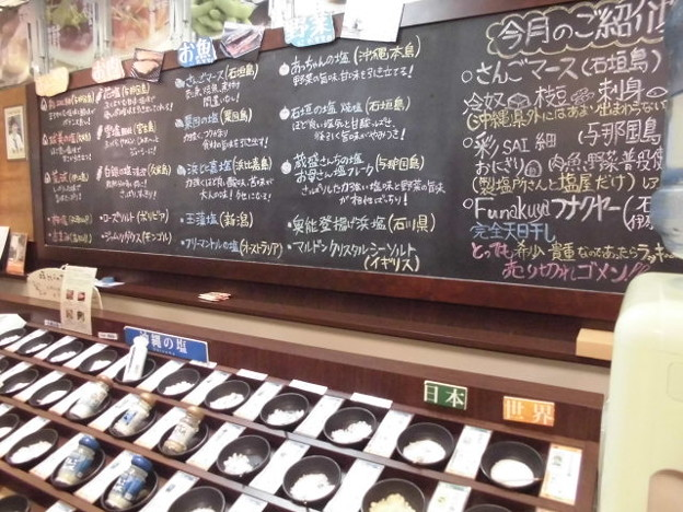 石垣島塩屋3