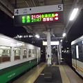 会津若松駅 - 夜 - 2