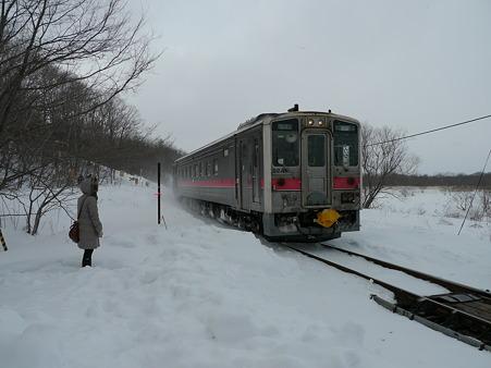 P1130861