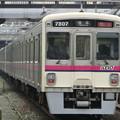Photos: 京王7000系(7702F+7807F) 特急橋本行き