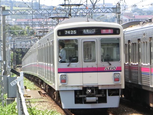 京王7000+9000系(7425F+9708F) 特急高尾山口行き