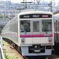 Photos: 京王7000+9000系(7425F+9708F) 特急高尾山口行き