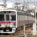 京王7000系(7701F+7806F) 特急新宿行き