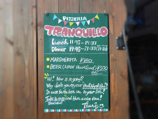 最近オープンしたイタリア帰りの駅前ピザ屋 'トランクィッロ' ♪