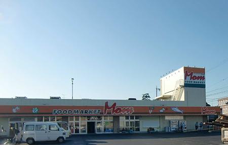 フードマーケット マム 浜松可美店 平成23年11月23日(水) オープン-231117-2