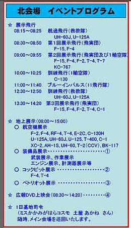 koukuusai-231127-3