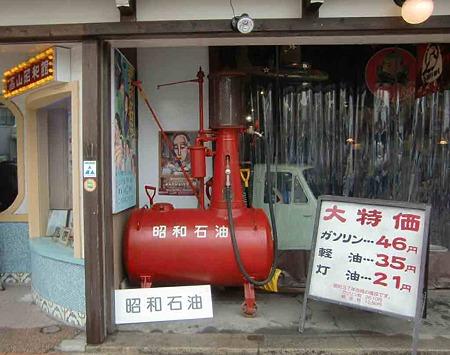 takayama syouwakan-240121-3