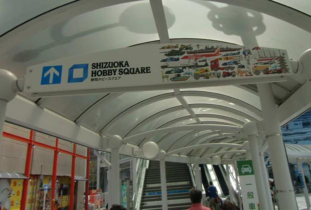 Photos: shizuoka hobbysquare-230911-2