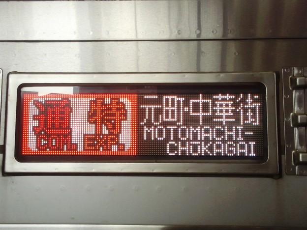 東武9107F - KC4A5815
