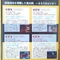 Photos: ゲゲゲの鬼太郎 TVアニメ DVDマガジン 第一巻 1~4話収録