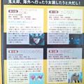 Photos: ゲゲゲの鬼太郎 TVアニメ DVDマガジン 第三巻 10~13話収録