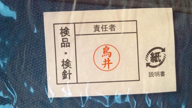 検品・検針印 スタジオ ジブリ 天空の城 ラピュタ B5 ノート カバー アニメ グッズ