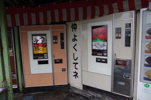 岩国市、欽明路自動販売機コーナー2