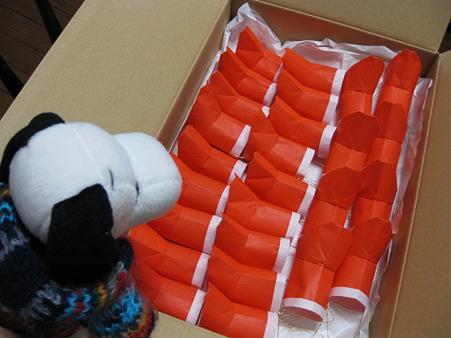 折り紙のサンタブーツは全部で40個