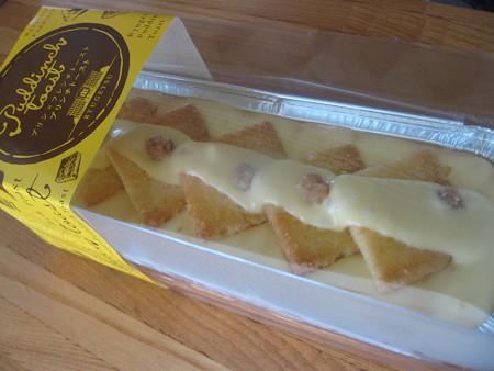 柳月のプリンチトースト