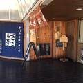 写真: ささら亭(上田市)