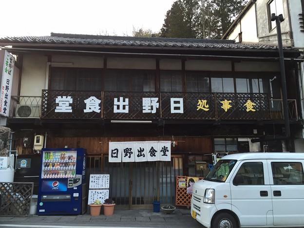Photos: 日野出食堂(上田市別所温泉)