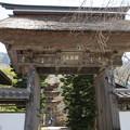 前山寺(上田市)