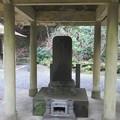 建長寺(鎌倉市)