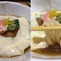 Photos: 京麺 ぎおん(越谷市)